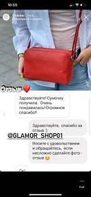 photo_2020_11_02_13.47.53.jpeg