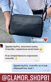 photo_2020_11_02_13.47.48.jpeg
