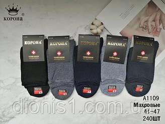Шкарпетки чоловічі термо зима махрові КОРОНА розмір 41-47 12 шт в уп.