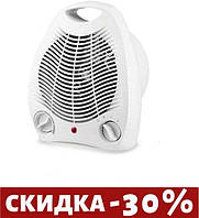 Тепловентилятор Midas - FH-501-1 белый