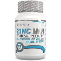 Цинк Zinc MAX (100 tab)