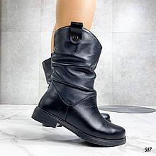Только 36 р! Женские полусапожки/ ботинки  черные ЗИМА натуральная кожа