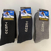 Носки мужские Термо, высокие, махровые внутри 12 пар
