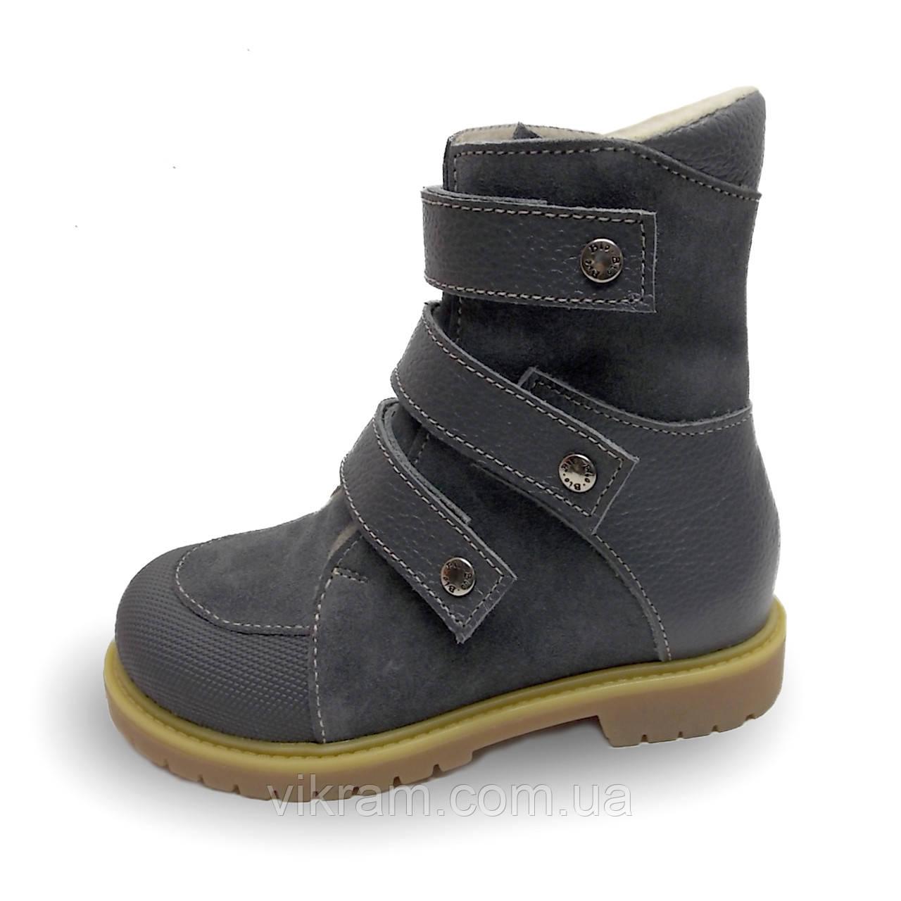 Зимние ортопедические ботинки с непромокаемым носиком ФИШКА 2 серые