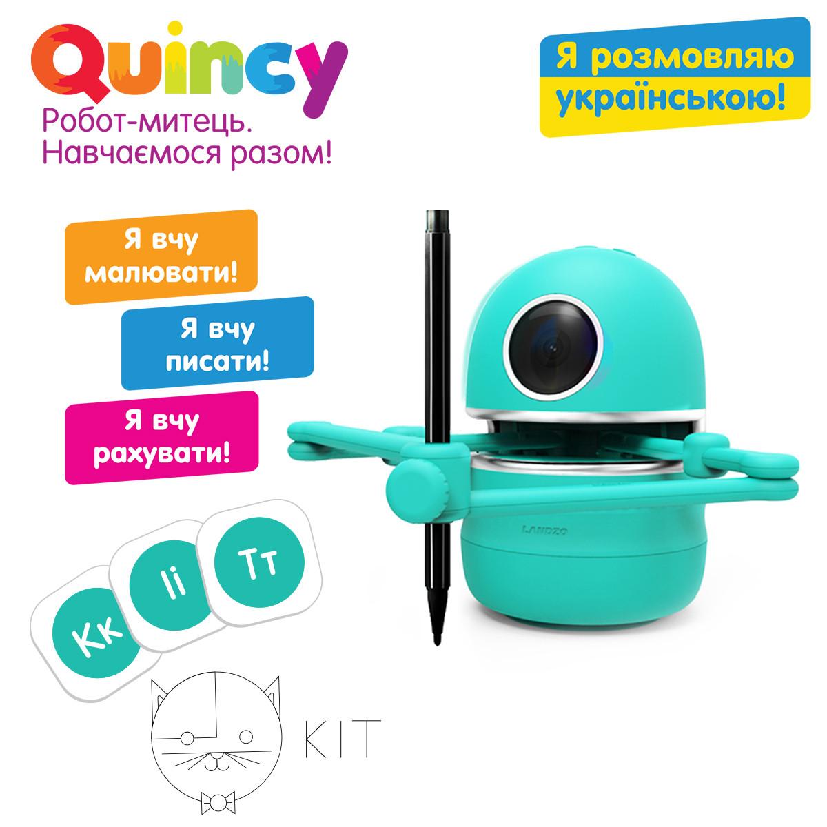 Уценка обучающий робот-художник - Квинси  Quincy  MS.06.0015-U