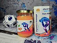 Organica Massage Colocynth Pain Killer, Египет - бальзам для суставов от мышечной боли., фото 1
