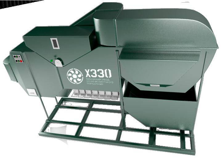 Сепаратор зерна ИСМ-10 с циклонно-осадочным компллексом
