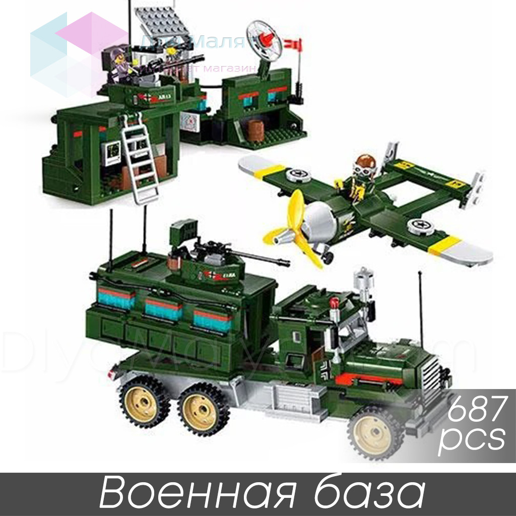 """Конструктор Brick 1713 """"Военная база"""" 687 деталей"""