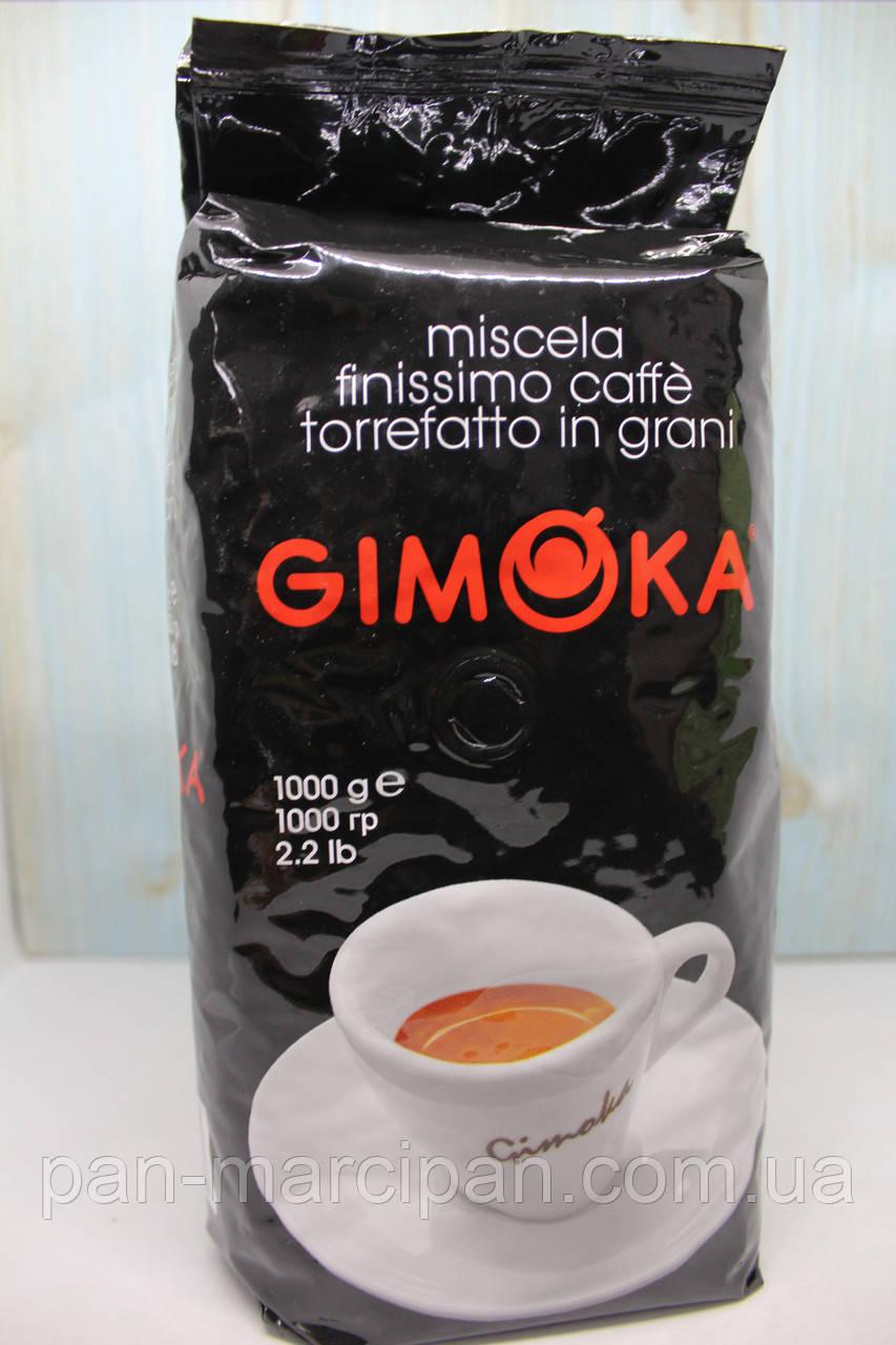 Кава зерно Gimoka Gran Gala 1 кг (чорна)