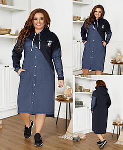 Платье женское 4154вл батал