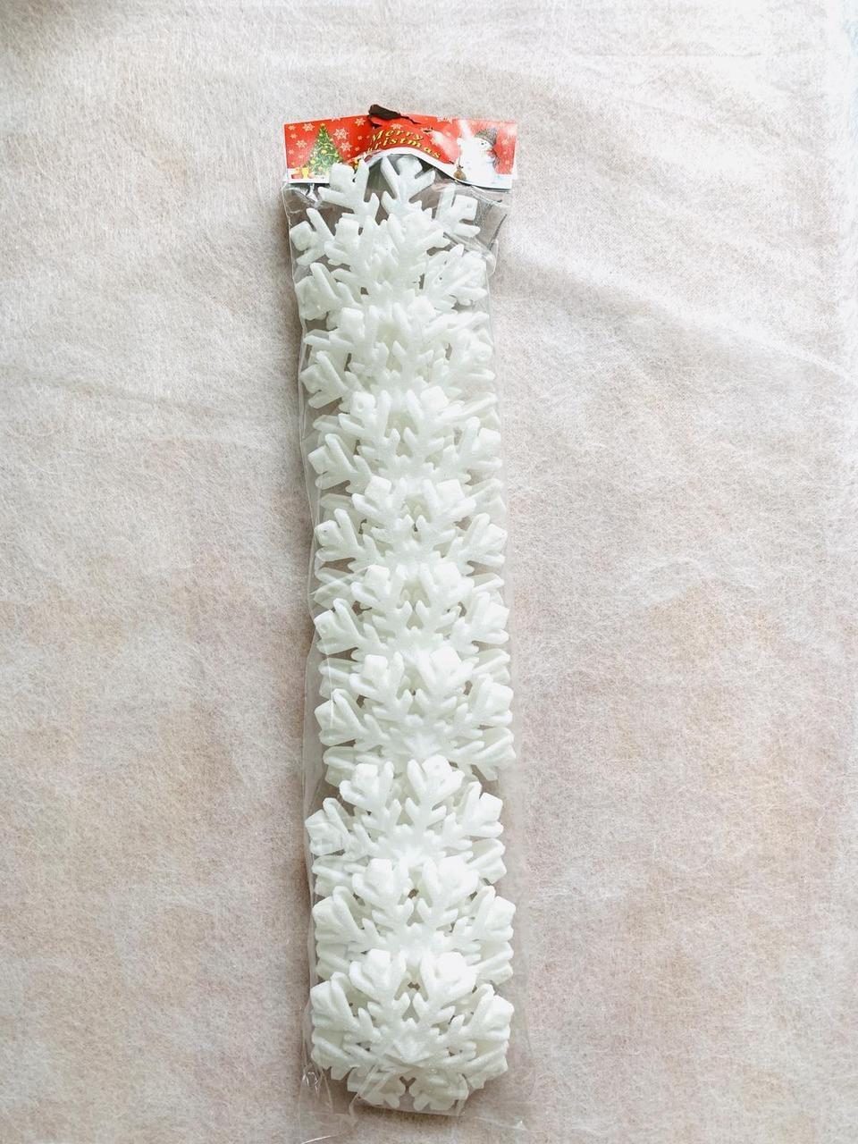 Игрушка новогодняя снежинка двойная большая 3D 10 штук