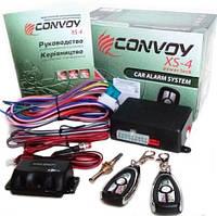 Авто-сигналізація Convoy XS-4. Силові виходи!