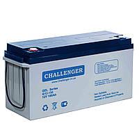 Аккумуляторная батарея Challenger G12-150,12В, 150Ач, GEL