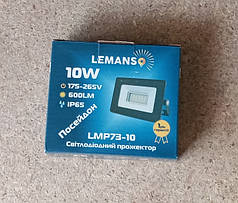 Светодиодный прожектор 10 ват IP65  LEMANSO  LMP73-10