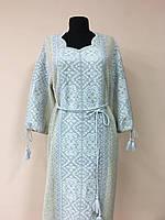 Плаття жіноче в'язане 0567