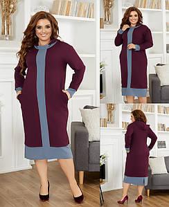 Платье женское 4150вл батал