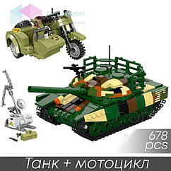 Конструктор limo toy kb 007 военная техника мотоцикл/танк 678 деталей