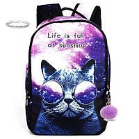 Стильный школьный рюкзак для подростков с принтом Кот в очках Космос Runningtiger