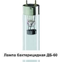Лампа ДБ-60