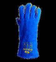 Перчатки кожаные с крагами на подкладке (синие, Doloni, арт.4508), фото 1