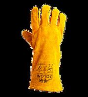 Перчатки кожаные с крагами на подкладке (желтые, Doloni, арт.4507)