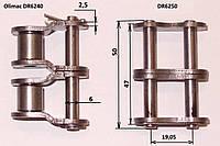 Звено соединительное Olimac Drago DR6250 аналог 60-2