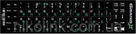 Наклейки на клавиатуру Grand-X 68 keys Green, Latin Ukr white (GXDGUA)