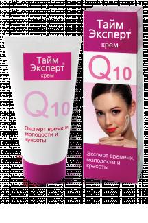 Тайм эксперт Коэнзим Q10 форте -Крем для лица