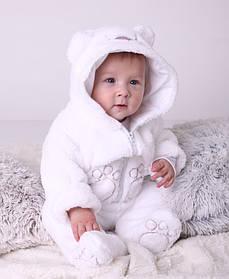 """Детский махровый костюм для новорожденных """"Белый мишка"""" размер от 56 до 68"""