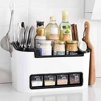 Органайзер для кухонных принадлежностей, соусов и специй Clean Kitchen Necessities-Bos 4 отделения