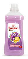 Рідкий універсальний миючий засіб Passion Gold Fliederblumen Duft 1 л (аромат бузка)