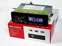 Автомагнитола Pioneer DEH-X3006U - USB+SD+FM+AUX, автомагнитолы,автоэлектроника, все для авто