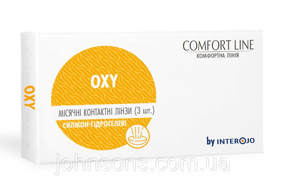 Контактные линзы Oxy Comfort Line Oxy by Interojo 1шт
