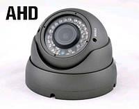 Купольная AHD видеокамера DigiGuard DG-M2424AHD