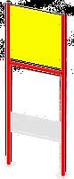 Информационный стенд KB-D103