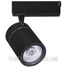 Світлодіодний світильник трековий DUBLIN 35W чорний