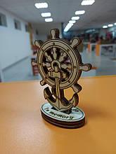 Штурвал декоративный 10×7. Сувенир на стол. Сувениры морской тематики