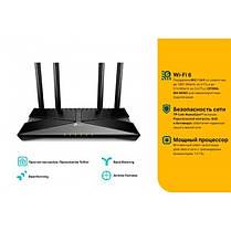 Беспроводной маршрутизатор TP-Link Archer AX20 (AX1800, Wi-Fi 6, 1хGE WAN, 4хGE LAN, 1хUSB2.0, MU-MIMO,, фото 3