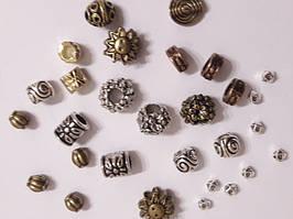 Намистини металеві, розділювачі, трубочки