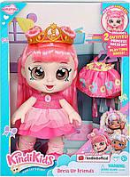 Кукла Кинди Кидс Принцесса Донатина Наряжай друга Kindi Kids Donatina Princess  Dress Up Friends 50065