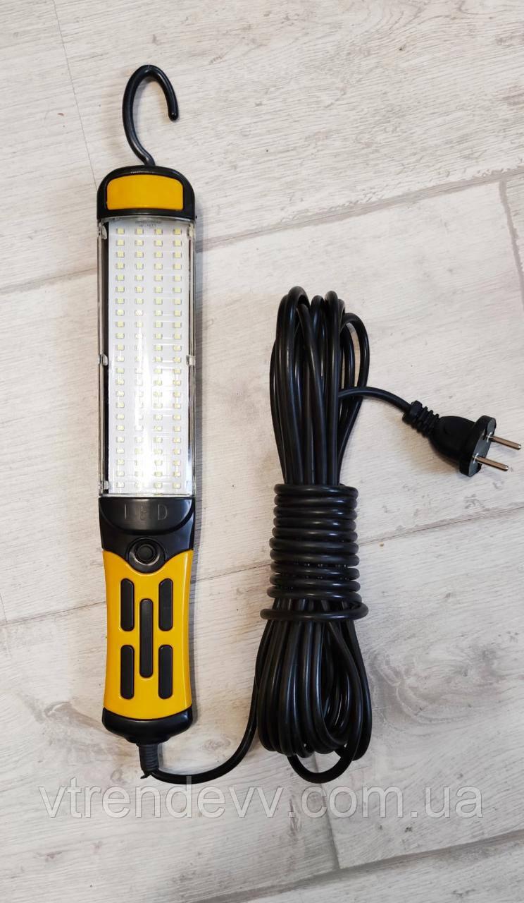 Лампа светодиодная Working Lamp LED WD-7216 220V