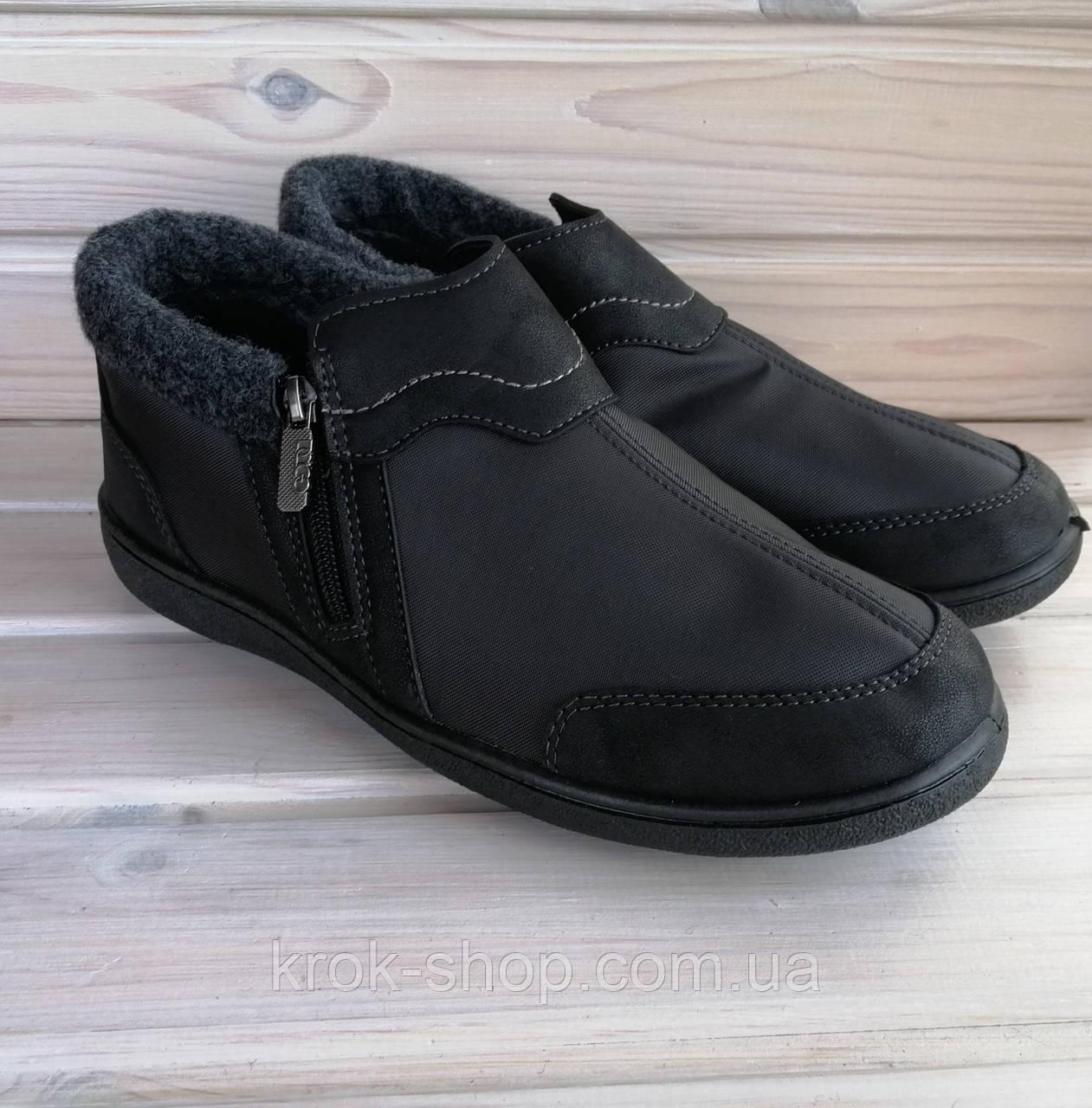 Ботинки мужские утепленые мехом Даго Стиль оптом
