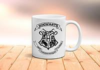 Кружка Hogwarts Harry Potter, Хогвартс Гарри Поттер