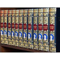 Библиотека Классики в 12-ти томах, медь, серебро, эмали, кожа