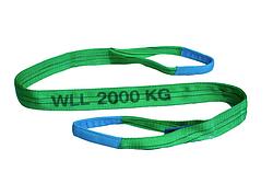 Строп текстильный петлевой СТП 2/2000
