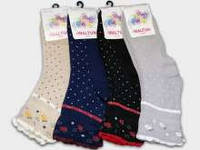 Носки женские махровые, modal 36-39рр
