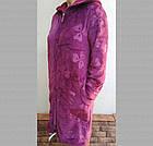 Халат женский на молнии с капюшоном из Well Soft, Украина, р54, цвета в ассортименте, 20030025, фото 2