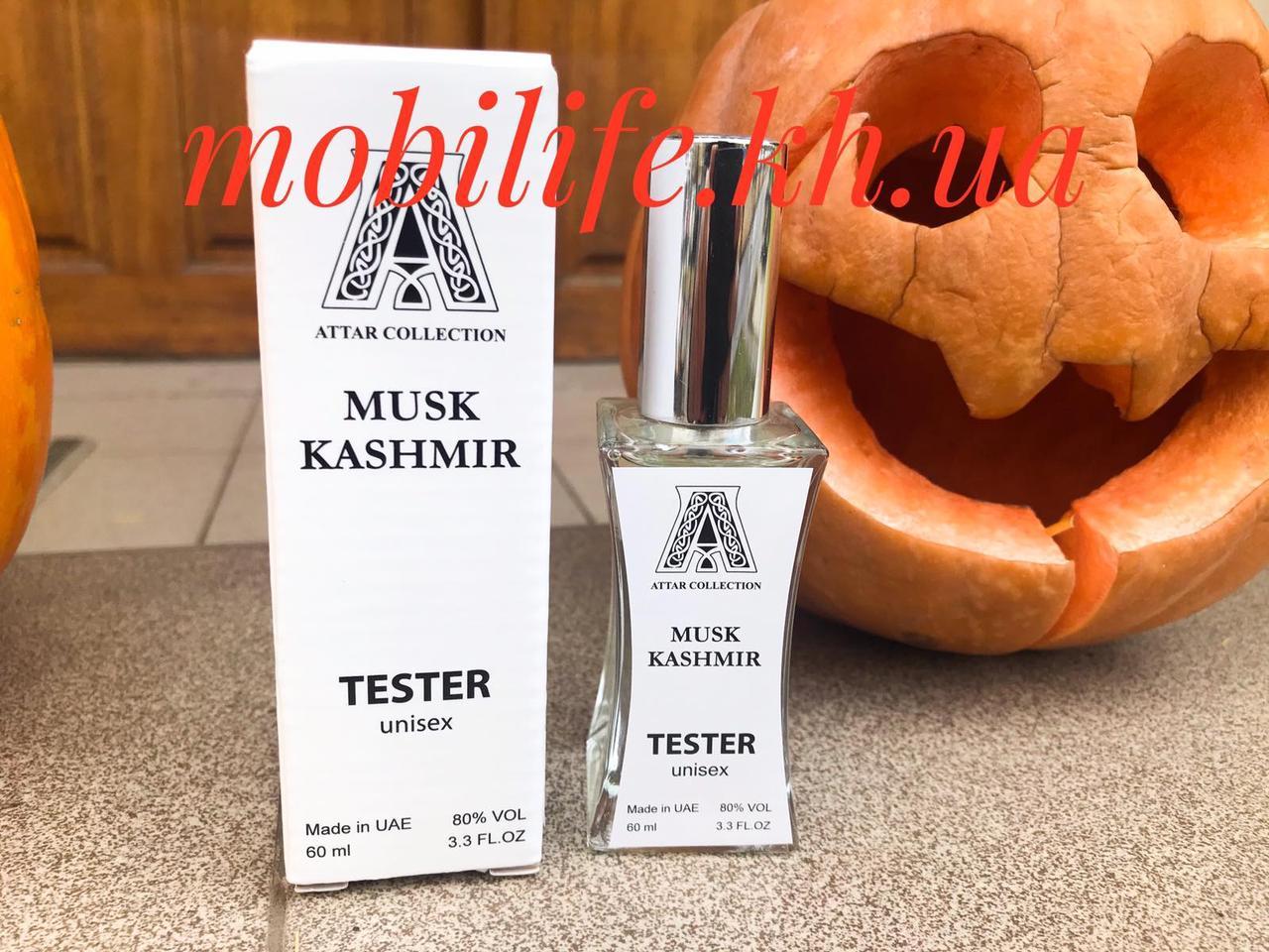 Тестер Attar Collection Musk Kashmir 60мл (Аттар Муск Кашмир)