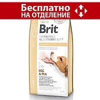 Brit Veterinary Diet Dog Grain Free Hepatic 12кг - беззерновая диета при печеночной недостаточности