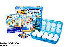 Настольная игра Под Яйцами HM-07